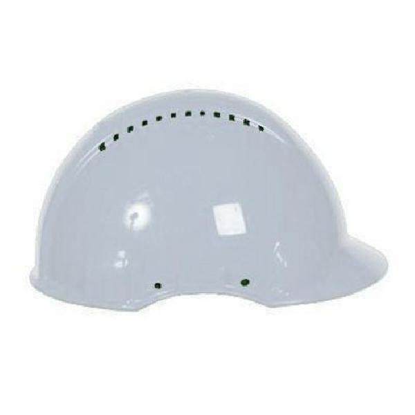 Ochranná přilba Peltor G3000 4-bodová s indikátorem životnosti, bílá (MB-8752361)